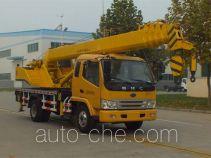 Senyuan (Henan) SMQ5085JQZ truck crane