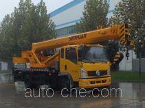 Senyuan (Henan) SMQ5140JQZ truck crane