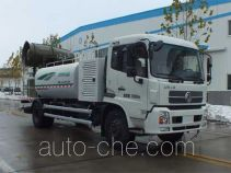 Senyuan (Henan) SMQ5160TDY dust suppression truck