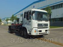 Senyuan (Henan) SMQ5160ZXX detachable body garbage truck