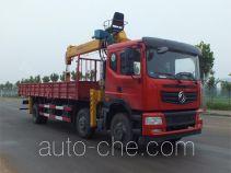 Senyuan (Henan) SMQ5250JSQ грузовик с краном-манипулятором (КМУ)