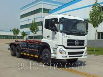 Senyuan (Henan) SMQ5250ZXX detachable body garbage truck