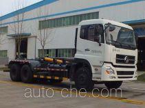 Senyuan (Henan) SMQ5250ZXXDFE5 detachable body garbage truck