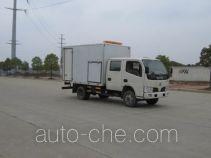Leixing SNJ5050XFW service vehicle