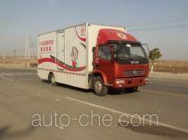 Leixing SNJ5080XJX maintenance vehicle