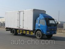 Leixing SNJ5090XFW service vehicle