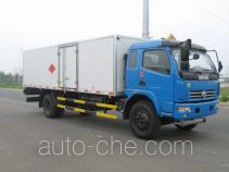 雷星牌SNJ5140TGP型气钢瓶运输车