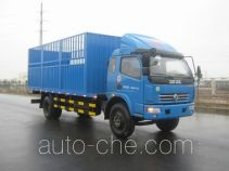 Leixing SNJ5160TSC fresh seafood transport truck