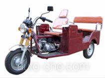 Shuangqiang SQ110ZK-C auto rickshaw tricycle