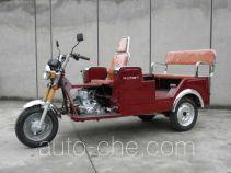 Shuangqiang SQ125ZK-C auto rickshaw tricycle