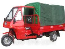Shuangqing SQ175ZH-2A cab cargo moto three-wheeler