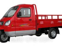 Shuangqing SQ200ZH-3A cab cargo moto three-wheeler