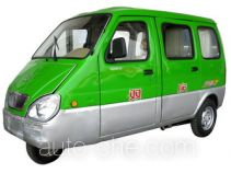 Shuangqing SQ200ZK-2A passenger tricycle