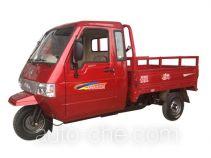 Shuangqing SQ250ZH-3C cab cargo moto three-wheeler