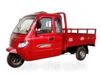 Shuangqing SQ250ZH-4A cab cargo moto three-wheeler