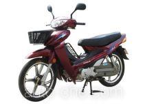 Shuangqing SQ48Q-4A 50cc underbone motorcycle