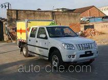 Qinhong SQH5021XQY explosives transport truck
