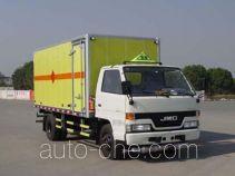 Qinhong SQH5065XQY explosives transport truck