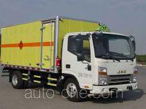 Qinhong SQH5071XQY explosives transport truck
