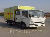 Qinhong SQH5072XQY explosives transport truck