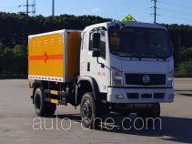 Qinhong SQH5073XQYE explosives transport truck