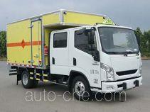 Qinhong SQH5076XQY explosives transport truck