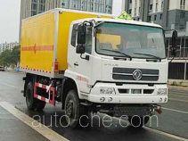 Qinhong SQH5084XQY explosives transport truck