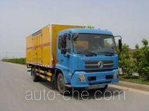 Qinhong SQH5161XQY explosives transport truck