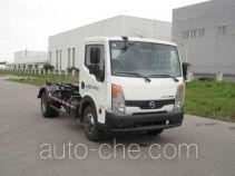 Sanhuan SQN5072ZXX detachable body garbage truck