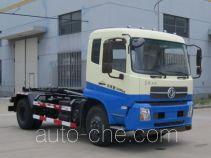 Sanhuan SQN5121ZXX detachable body garbage truck