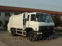 Sanhuan SQN5121ZYS garbage compactor truck