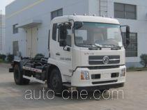 Sanhuan SQN5122ZXX detachable body garbage truck