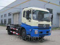 Sanhuan SQN5140ZXX detachable body garbage truck