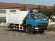 Sanhuan SQN5160ZDZ lifting garbage truck