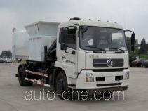 三环牌SQN5161ZDZ型吊装式垃圾车