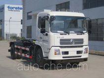 Sanhuan SQN5161ZXX detachable body garbage truck