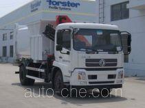 三环牌SQN5162ZZZ型自装卸式垃圾车