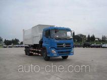 Sanhuan SQN5250ZDZ lifting garbage truck