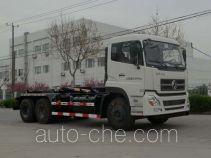 Sanhuan SQN5251ZXX detachable body garbage truck