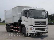Sanhuan SQN5251ZZZ self-loading garbage truck