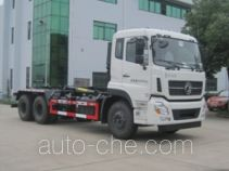 Sanhuan SQN5252ZXX detachable body garbage truck