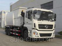 三环牌SQN5252ZZZ型自装卸式垃圾车