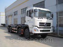 Sanhuan SQN5310ZXX detachable body garbage truck