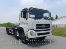 Sanhuan SQN5312ZXX detachable body garbage truck