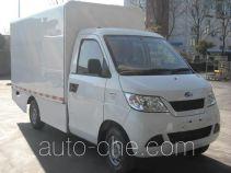 Karry SQR5020XYK wing van truck
