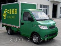 Karry SQR5023XYZ postal vehicle