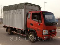 Karry SQR5040CPYH30D soft top box van truck