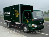 Karry SQR5040XYZH02D postal vehicle