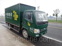 Karry SQR5060XYZH16D postal vehicle
