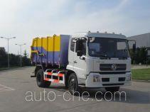 Qingte SQT5120ZLJE dump garbage truck